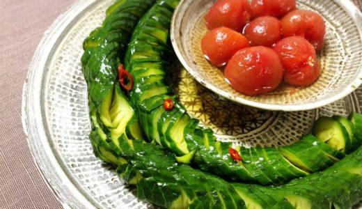 簡単!夏野菜おつまみ【じゃばらきゅうり、ミニトマトの白ワイン漬け】