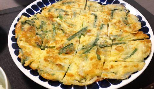 【本格的】甘辛韓国ダレで食べるニラチヂミ