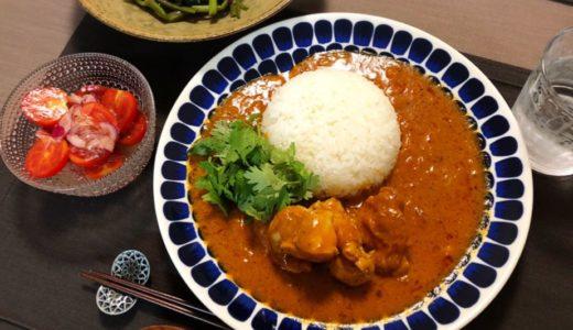 【リピ確定】簡単本格カレー!印度の味・カレーペースト【バターチキン】