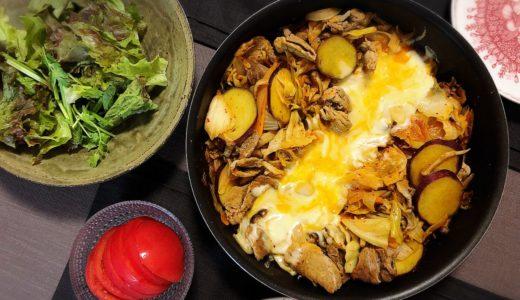 【フライパンで作る!】野菜たっぷり豚肉のチーズタッカルビ風炒め