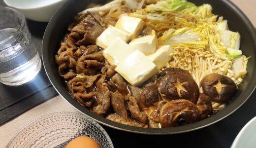 【フライパンで作る!】簡単すき焼き鍋【関東風】