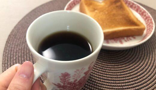 【KALDI】一番人気のドリップコーヒーを買ってみました!
