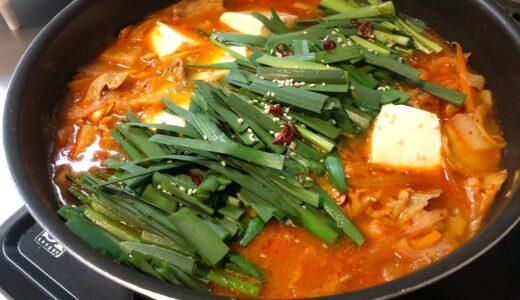 【お好きな具材で簡単】ピリ辛!!キムチチゲ鍋【韓国料理】