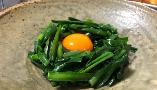 【バズレシピ】リュウジさんの生ニラ玉を作ってみました!【簡単おつまみ】