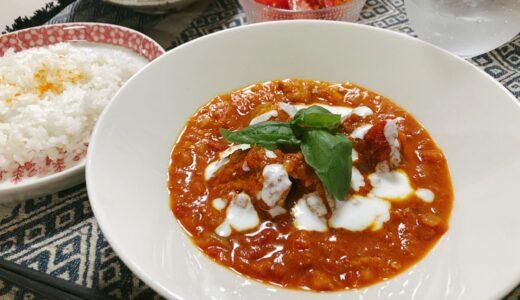 【エスビー食品のカレー粉で作る】トマトの旨みたっぷり!みんな大好きバターチキンカレー