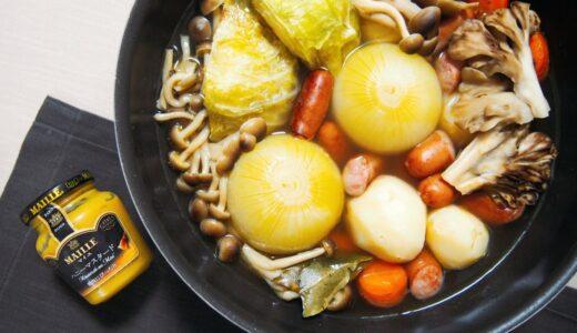 レンチンで時短!丸ごと玉ねぎのポトフ【茅乃舎の野菜だし使用】