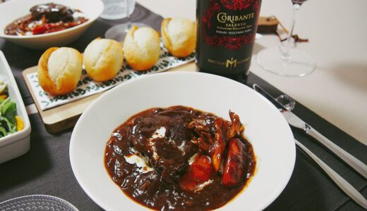 【カルディ】お肉料理にぴったりのおすすめ赤ワイン紹介します!